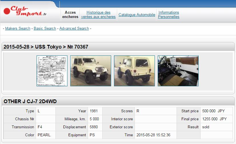 jeep_japon_enchere